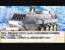 【卓m@s/ゆっくりTRPG】邪眼姫353話/英霊魔神戦線デモンズライン21話【SW2.5】