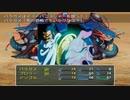 【RPGツクール】パラガス-隻眼の復讐鬼- その5