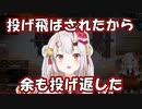 ガチギレしてリアルで大乱闘したお嬢【ホロライブ/百鬼あやめ/切り抜き】