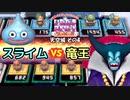 【実況】いたストSPのトーナメントを令和に再び楽しむ動画 38軒目【画質1080p】