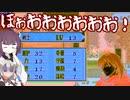 【東北きりたん】8章外伝 FE封印の剣ハード 超スピード!?で評価Sを目指す