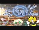 【ポケモン剣盾】ビークインのパーフェクト対戦教室〜part 2〜