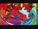 【ポケモン剣盾】全ての禁伝で勝利を掴みます#1【HBイベルタル】