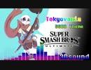 """【立体音響】ガチで立体音響を作ってみた#3 """"Tokyovania"""" Super Smash Bros. Ultimate Theme"""