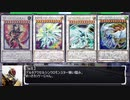 アイドルマスターシンデレラデュエリスト/エンドゲーム 4/X