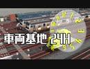 【MMD】車両基地24時 タイムラプス