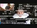 #七原くん 「深夜の鬱原」5/6【20191203】720p
