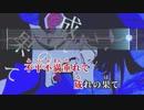 うっせぇわ / Ado (JOYSOUND音源)