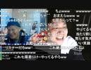 #七原くん 「深夜の鬱原」6/6【20191203】720p