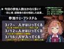 【にじさんじARK】Extinction編を発表