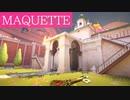 [ MAQUETTE - マケット - ] 色鮮やかな世界のパズルアドベンチャー#01  -庭園-