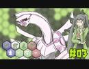【ポケモン剣盾】ジガルデオーダーpart3 【ダブルバトル】
