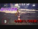 【MH】裸ジンオウガでこんがり肉10個焼けるかな? 決闘編part2