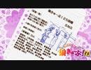 狼きゅーぶ!25回戦夜会話(後編)