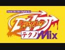 【MAD】D4DJ / 電気グルーヴ TECHNO MIX-001