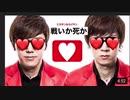 【映画】Hikakin Mania Mania Maniaシコって、オナって、パンパンパーン編finanal traire