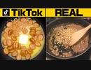 TikTokで1000万再生されてたライフハックって本当に役立つの?