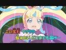 【ニコカラ】ダイヤモンドスマイル《キラッとプリ☆チャンOP》オール☆ジュエルアイドルズVer
