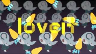 【ニコカラ】ラヴィット(キー+5)【on vocal】