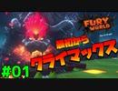 スーパーマリオフューリーワールド実況プレイ#01【闇クッパとの出会い】