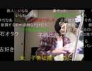 捨てられない男、横山緑②(2021/03/03⇒2009/10/02)