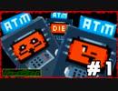 【初見実況】気軽に不死を受け入れたら、ATMが襲ってきた【Everhood】#1