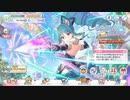 【プリコネR】魔法少女シオリ☆マギカ