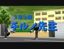 【東方MMD】小ネタ2個
