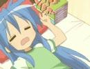 【MAD】 Lucky Star Rhyme (らき☆すたdeきしめん)
