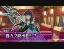 【卓M@s】ネネ朋智香のデモンズライン(セッション0-1)【SW2.5】