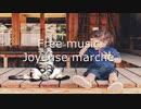 【フリーBGM】穏やかで楽しい行進曲|映像制作の音楽素材