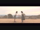 【歌って踊ってみた】     ニア    【Erica × すだち】