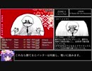 【RTA】OFF_by_Mortis_Ghost 英語版 1時間15分5秒 Part3/4