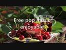 【フリーBGM】わくわく!陽気で明るいピアノBGM|無料音楽素材