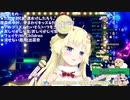 【角巻わため】消せない罪 / 北出菜奈(cover)【2021/03/07】