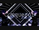 【MMDまほやく】Conqueror【北兄弟弟子】