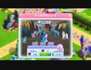 【My Little Pony Magic Princess #040】Limited Time Event (Blitz Event) The Thracian Infiltration