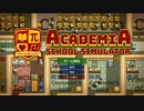 001『学校の経営始めました!』【アカデミア:スクールシミュレーター(Academia : School Simulator)】実況プレイ フルHD 高画質 STEAM PCゲーム