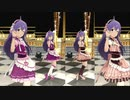 【ミリシタMV】杏奈ちゃん新衣装アナザー比較「Happy Darling」