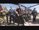 ロシア軍歌「ВДВ」