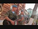 """ロシア軍""""最新""""軍歌「Рязань столица ВДВ(リャザンは空挺部隊の首都)」"""