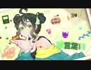 【歌ってみた】【オリジナルMV】愛言葉Ⅲ/DECO*27(covered by くまちゃん)