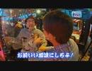 ヒロシ・ヤングアワー #463【無料サンプル】