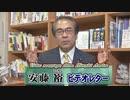 【安藤裕】大震災から10年~東北の「今」から汲み取れる緊縮財政の過ち[R3/3/9]