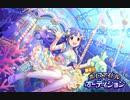 【勝手に】浅利七海 ボイスアイドルオーディション【NEUTRINO】