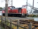 DD51原色と三岐鉄道タキ