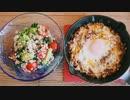ミートパトラ・ブロッコリーとそば米のサラダ