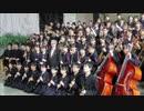 【観覧注意】2011.3.11東日本大震災を「忘れない、忘れてはいけない」〜映像と被災地の吹奏楽で振り返る当時の記憶と記録〜