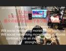 家族で時事放談w 189日目 【人気がお金を生む】SNS収益化プラットフォームは個人経営スナックや飲み屋の代替空間として機能し続けるか?