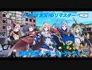 そうむす実況HDリマスター版#2 「初陣!ファーストケース!!」